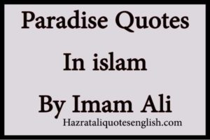 paradise quotes in islam by imam ali