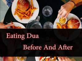 Eating dua before and after