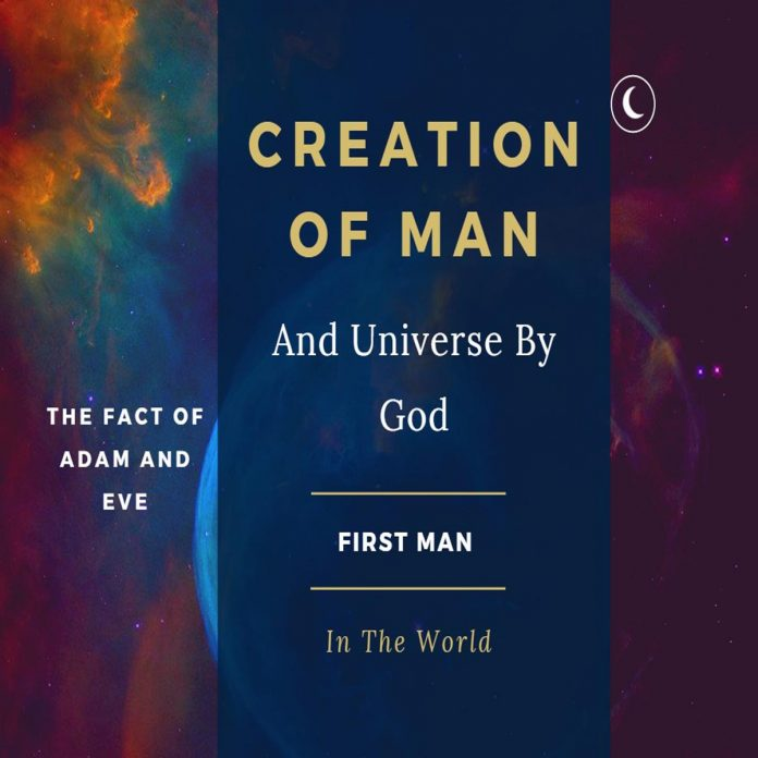 creation of Mans by God