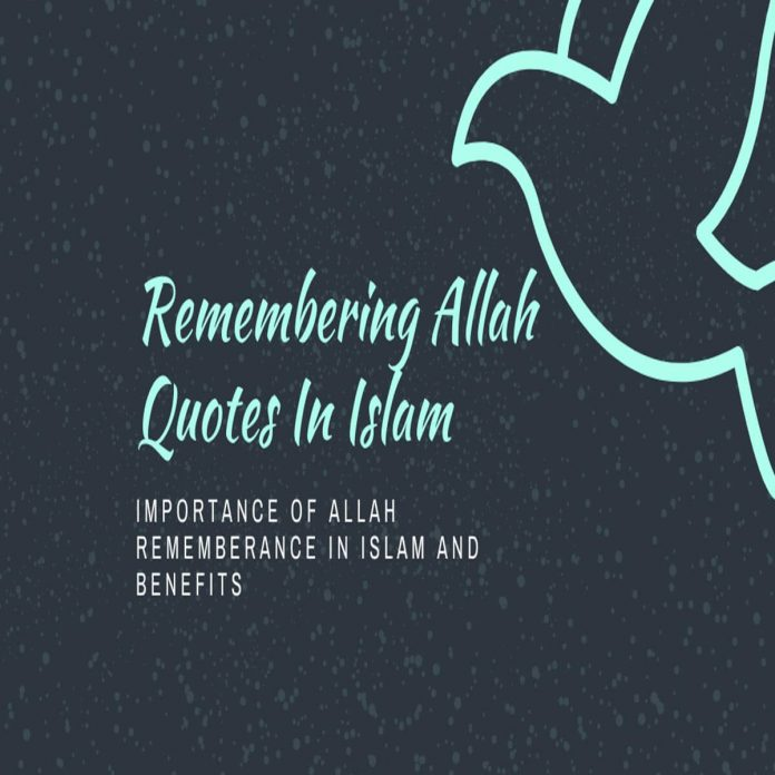 Remembering Allah Quotes