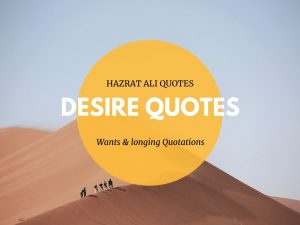 desire and longing quotes